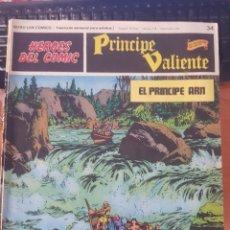 Cómics: PRINCIPE VALIENTE EL PRINCIPE ARN. Lote 196637012