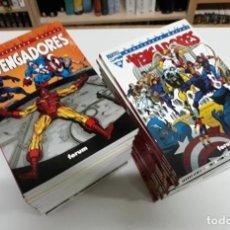 Comics: BIBLIOTECA MARVEL VENGADORES ¡¡COMPLETA!! (32 NÚMEROS) - FORUM. Lote 196761875
