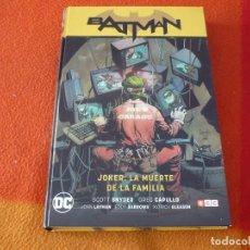 Cómics: BATMAN JOKER LA MUERTE DE LA FAMILIA ( SNYDER CAPULLO ) ¡MUY BUEN ESTADO! TAPA DURA ECC DC. Lote 196986392