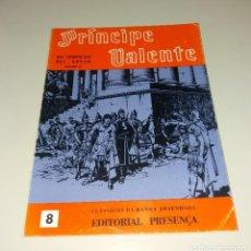 Cómics: CÓMIC/TEBEO. PRÍNCIPE VALENTE (EL PRÍNCIPE VALIENTE) PORTUGUÉS (NO TEMPO DO REI ARTUR). ED. PRESENÇA. Lote 197246602