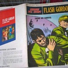 Cómics: COMIC: HEROES DEL COMIC. FLASH GORDON Nº 23. Lote 197967936