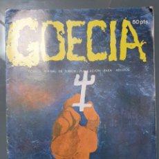 Cómics: GOECIA 4. Lote 198075091