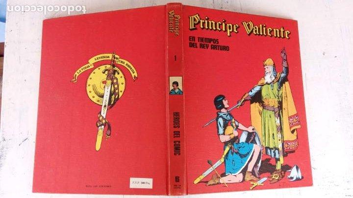 Cómics: EL PRINCIPE VALIENTE Nº 1 - EDI. BURULAN 1974 - MAGNÍFICO ESTADO - 240 PGS. - Foto 2 - 198252597
