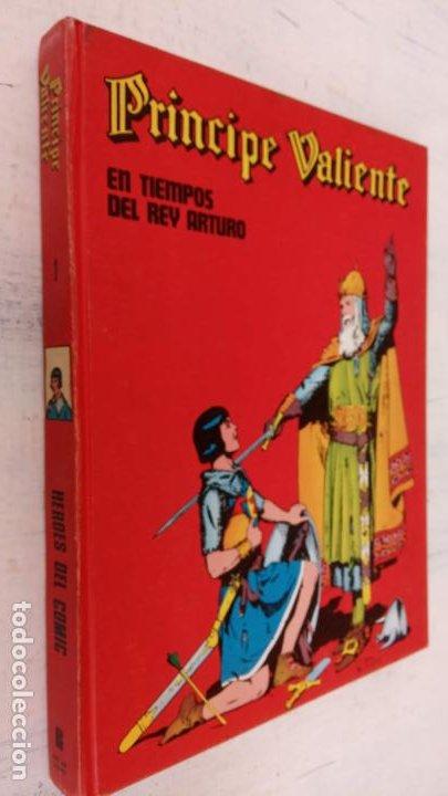 EL PRINCIPE VALIENTE Nº 1 - EDI. BURULAN 1974 - MAGNÍFICO ESTADO - 240 PGS. (Tebeos y Comics - Buru-Lan - Principe Valiente)