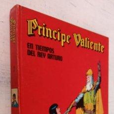 Cómics: EL PRINCIPE VALIENTE Nº 1 - EDI. BURULAN 1974 - MAGNÍFICO ESTADO - 240 PGS.. Lote 198252597