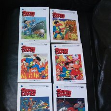 Cómics: SUPER LÓPEZ BIBLIOTECA EL MUNDO LOTE DE 8 COMIC. Lote 198257682
