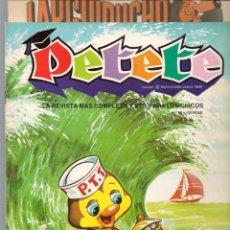 Cómics: REVISTA PETETE. Nº 86. CON SUPLEMENTO LARGUIRUCHO. (B/A57). Lote 199244187
