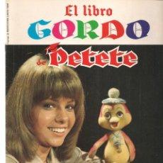 Cómics: EL LIBRO GORDO DE PETETE. FASCÍCULO Nº 4. (B/A57). Lote 199298326