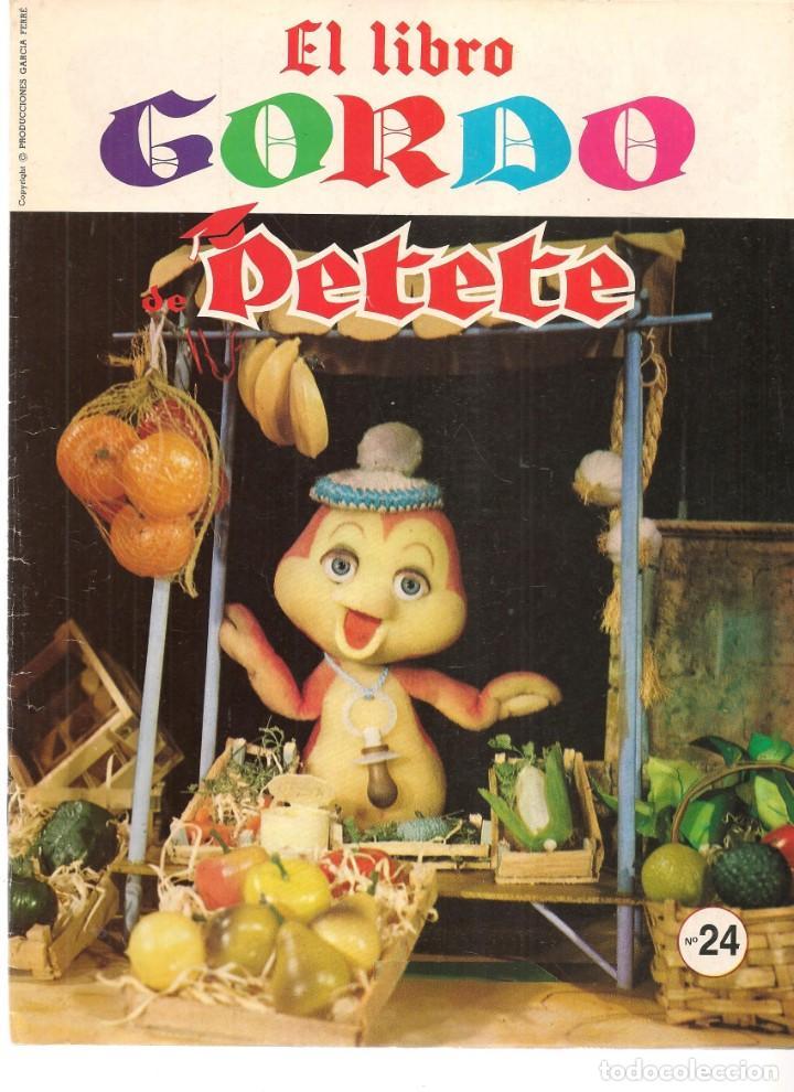 EL LIBRO GORDO DE PETETE. FASCÍCULO Nº 24. (B/A57) (Tebeos y Comics Pendientes de Clasificar)