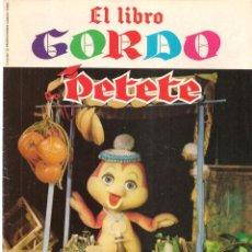 Cómics: EL LIBRO GORDO DE PETETE. FASCÍCULO Nº 24. (B/A57). Lote 199298701