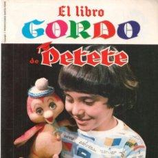 Cómics: EL LIBRO GORDO DE PETETE. FASCÍCULO Nº 32. (B/A57). Lote 199298800