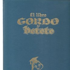 Cómics: EL LIBRO GORDO DE PETETE. TAPAS TOMO I. (B/A57). Lote 199299020