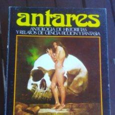 Cómics: ANTARES - ANTOLOGÍA DE HISTORIETAS Y RELATOS DE CIENCIA FICCIÓN Y FANTASÍA - 1976 . Lote 199360750