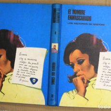 Cómics: EL HOMBRE ENMASCARADO HEROES DEL COMIC. TOMO 4. BURU LAN, 1972. LOS MISTERIOS DE NIMPORE. Lote 199375903