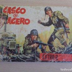 Cómics: CASCO DE ACERO EXTRA 2. ORIGINAL. EDITA MANHATTAN 1961. Lote 199411743