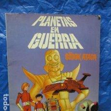 Cómics: PLANETAS EN GUERRA EN SODOK ATACA - EDITORIAL VERGI . Lote 199554331