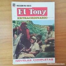 Comics : EL TONY EXTRAORDINARIO 317 SPIDERMAN, RIP KIRBY, PRINCIPE VALIENTE... EDITORIAL COLUMBA 1973 COMIC A. Lote 199994005
