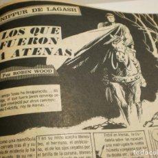 Cómics: SELECCIÓN NIPPUR DE LAGASH, GILGAMESH EL INMORTAL, ARGÓN EL JUSTICIERO Y PRÍNCIPE VALIENTE 26 CÓMICS. Lote 200868803