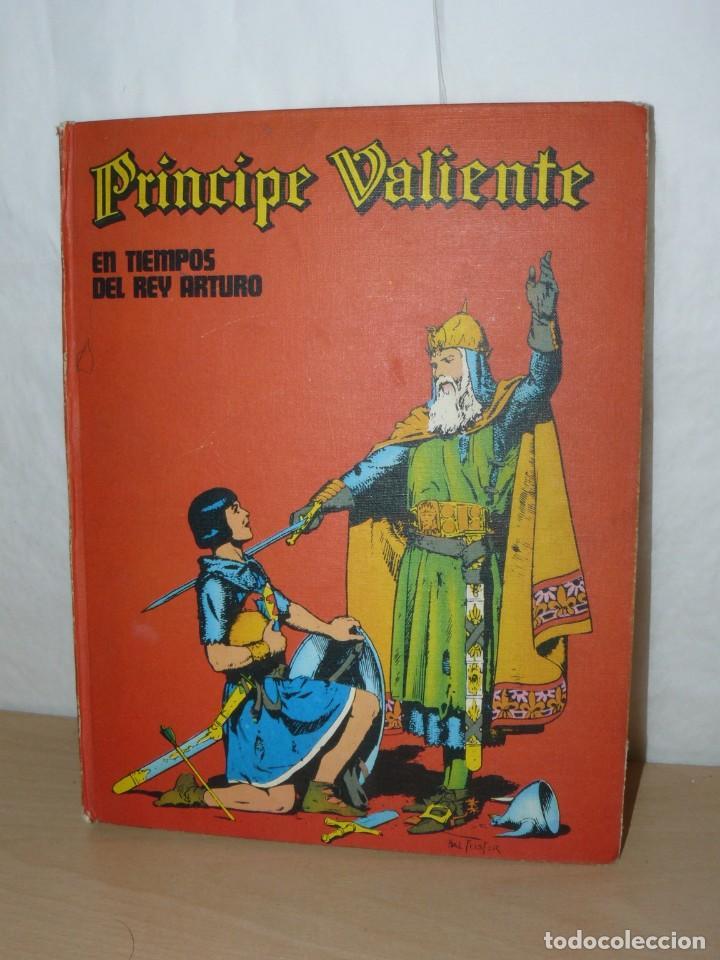 BURU LAN EDICIONES TOMO I EL PRINCIPE VALIENTE 'EN TIEMPOS DEL REY ARTURO' ORIGINAL 1972 (Tebeos y Comics - Buru-Lan - Principe Valiente)