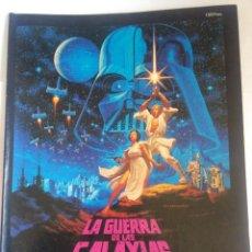 Cómics: LA GUERRA DE LAS GALAXIAS -RODAJE DE LA PELICULA STAR WARS-EDICIONES ACTUALES 1977. Lote 251930955