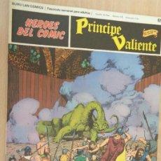 Cómics: BURU LAN COMICS. HEROES DEL COMIC. PRINCIPE VALIENTE Nº 65. Lote 203387586
