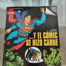 Cómics: EL SEMANAL (REVISTA,12 DE AGOSTO DE 1995). Lote 203409422