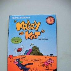 Cómics: KRAZY KAT, ANTOLOGÍA, GEORGE HERRIMAN. EDICIONES ESEUVE 1990. Lote 204127222