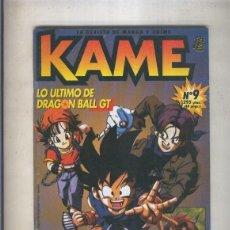 Cómics: KAME LA REVISTA DE MANGA Y ANIME NUMERO 09. Lote 205794512