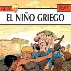 Cómics: ALIX Nº 15 EL NIÑO GRIEGO (JACQUES MARTIN) NETCOM2 - CARTONE - IMPECABLE - SUB01M. Lote 205825711