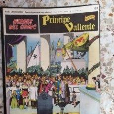 Cómics: EL PRÍNCIPE VALIENTE - N63. Lote 206398450