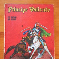 Cómics: PRINCIPE VALIENTE TOMO Nº 2 - EN BUSCA DE ALETA - HEROES DEL COMIC - BURU LAN - TAPA DURA (GR). Lote 206847481
