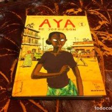 Cómics: MARGUERITE ABOUET - CLÉMENT OUBRERIE. AYA DE YOPOUGON (1) ED. GALLIMARD, 2005. CÓMIC EN FRANCÉS.. Lote 207008127