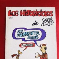 Cómics: COLECCIÓN COMICS-LOS HISTORICICLOS-ANTONIO FRAGUAS-FORGES-1977-10 FÁSCÍCULOS-BUEN ESTADO-VER FOTOS. Lote 207040496