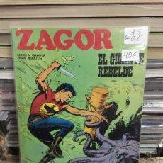 Cómics: BURU LAN ZAGOR NUMERO 35 BUEN ESTADO. Lote 207093033