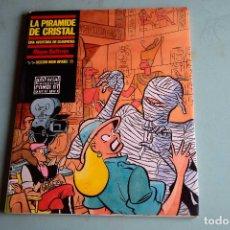 Cómics: LA PIRAMIDE DE CRISTAL , MIQUE BELTRAN , EDITORIAL COMPLOT. Lote 207685620