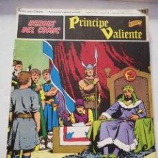 Cómics: HACIA OCCIDENTE Nº 73 - HÉROES DEL CÓMIC PRÍNCIPE VALIENTE BURU LAN CÓMICS 1973. Lote 208372066