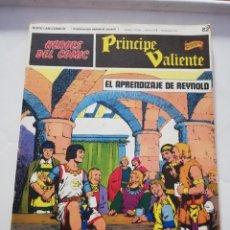 Cómics: EL APRENDIZAJE DE REYNOLD Nº 82 - HÉROES DEL CÓMIC PRÍNCIPE VALIENTE BURU LAN CÓMICS 1973. Lote 208372162