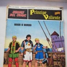 Cómics: BODA A BORDO Nº 88 - HÉROES DEL CÓMIC PRÍNCIPE VALIENTE BURU LAN CÓMICS 1973. Lote 208372683