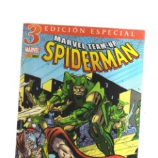 Cómics: SPIDERMAN MARVEL TEAM-UP N,3 EDICION ESPECIAL. Lote 210199865