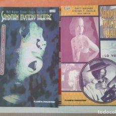 Cómics: SANDMAN MYSTEY THEATRE - COMIC - VERTIGO - PLANETA - EL ESCORPION - LA VAMP. Lote 210472208