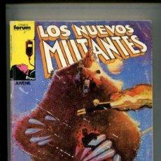 Cómics: LOS NUEVOS MUTANTES RETAPADO NUMERO 16 AL 20. Lote 210526706