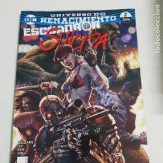Cómics: ESCUADRON SUICIDA Nº 2 UNIVERSO DC RENACIMIENTO EDITORIAL ECC ESTADO NUEVO MAS ARTICULOS LEER. Lote 210618965