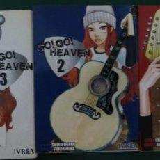 Cómics: GO! GO! HEAVEN - COLECCION COMPLETA DE 3 MANGAS. Lote 211511875
