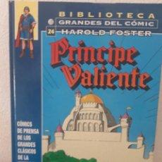 Cómics: COMIC PRINCIPE VALIENTE TAPA DURA BIBLIOTECA DEL COMIC COMO NUEVO. Lote 211565460