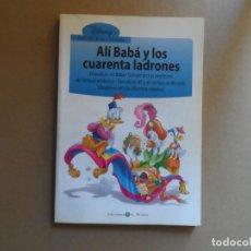 Cómics: ALÍ BABÁ Y LOS CUARENTA. DISNEY. CLÁSICOS DE LA LITERATURA. Nº 19. BIBLIOTECA EL MUNDO. Lote 211618712