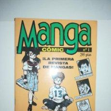 Fumetti: MANGA COMIC #1. Lote 213095292