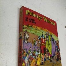 Cómics: PRINCIPE VALIENTE LA LLAMA DE LA VIDA BURULAN TOMO 4 AÑO 1972.FOLIO 240 PAGINAS.TAPAS DURAS. Lote 214018935