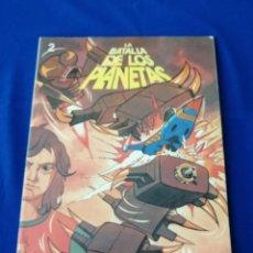 Cómics: LA BATALLA DE LOS PLANETAS NUMERO 2 - PUBLICACION FHER. Lote 214631490