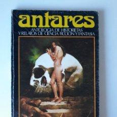 Cómics: ANTARES - ANTOLOGIA DE HISTORIETAS Y RELATOS DE CIENCIA FICCION Y FANTASIA - EDICIONES DRONTE.. Lote 215578391