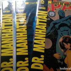 Cómics: ANTES DE WATCHMEN DR. MANHATTAN COMPLETA. Lote 215716118